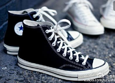 Up to 60% Off Converse Shoes @ 6PM.com