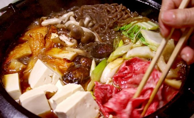 $16 (SF) Asian Hot Pot Dinner for Two @ Groupon