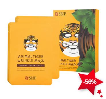 SNP Animal Tiger Wrinkle Mask 1box, 10pcs On Sale @ COSME-DE.COM