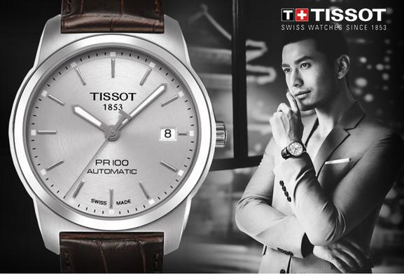 Lowest price! $319 Tissot Men's Silver Dial PR100 Watch
