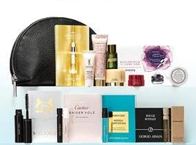 Free 17-pc Gift Bag with $125 Beauty Purchase @ Nordstrom