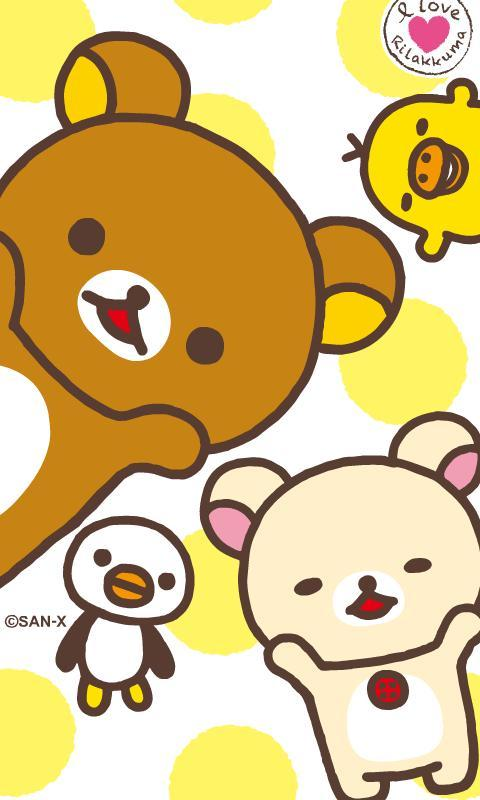 11.11% Off RILAKKUMA Collection @ Yamibuy
