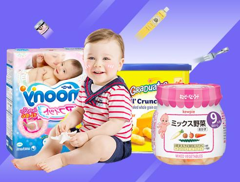 11.11% Off Baby Products @ Yamibuy, Dealmoon Singles Day Exclusive!