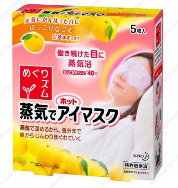 Kao Megurism Steam Eye Mask (Yuzu) On Sale @ COSME-DE.COM