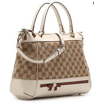 From $399.95 Gucci Handbags Sale @ DSW