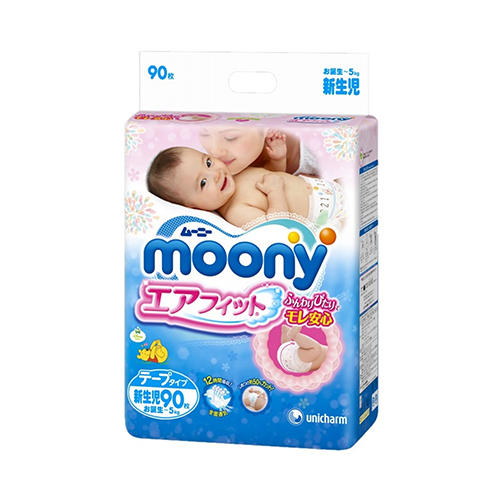 10% Off MOONY Baby Diapers Tape, Multiple Sizes Avaialbe