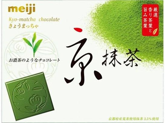 10% Off + Delivery from Japan Meiji Kyo-Matcha Kyoto Green Tea Flavor Chocolate 12 pcs