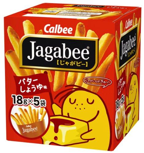 10% Off + Delivery from Japan Calbee Jagabee Potato Crisps (18G X5PACK)