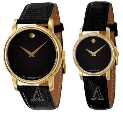$225 Each Movado Men's or Women's Museum Watch Models: 2100005 or 2100006