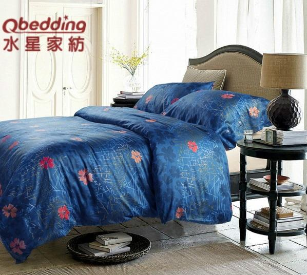 Dealmoon Singles Day Exclusive! Up to 60% Off Sale @ Qbedding