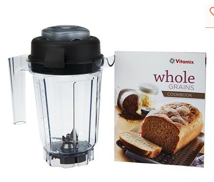 $50 Vitamix 32oz. Dry Blade Blending Container with Recipe Book