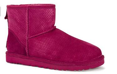 UGG® Classic Mini Exotic Scales @ The Walking Company