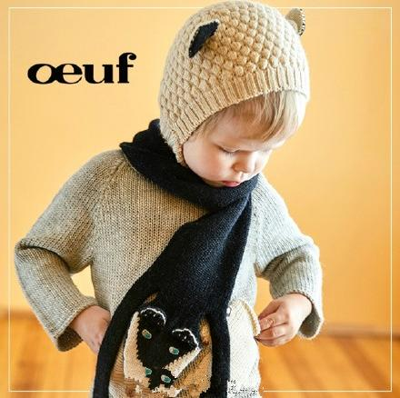 Dealmoon Exclusive!15% Off Oeuf Baby Clothes @ Luisaviaroma