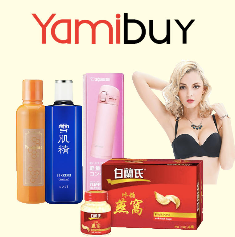 Dealmoon Exclusive! Up to 30% Off Hot Items Sale @ Yamibuy