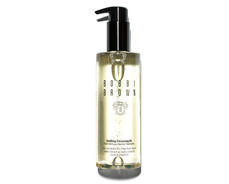 Full Size Soothing Cleansing Oil ($44 value) When You Spend $125+ @ Bobbi Brown Cosmetics