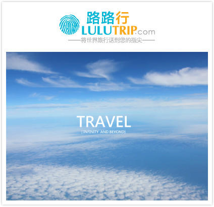 32% off and up Group Buying  product @ Lulutrip