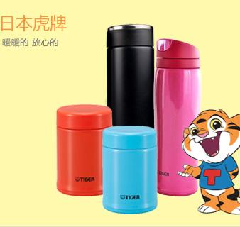 11.11% Off Tiger Brand @ Yamibuy, Dealmoon Singles Day Exclusive!