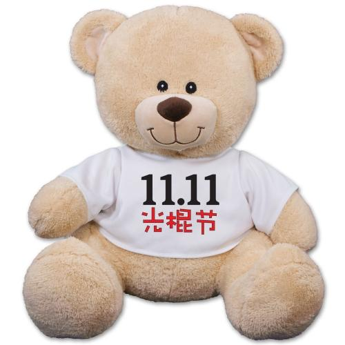 40% Off Singles Day Bears at 800Bear