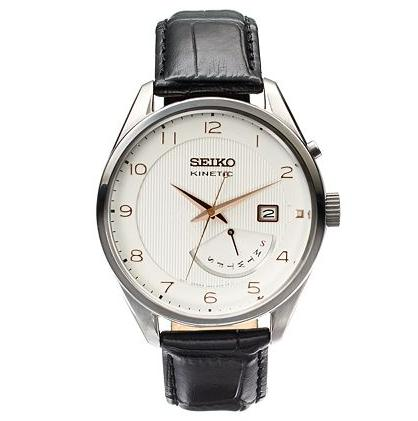 Extra $20 Off+15% off Seiko Select Men's watches