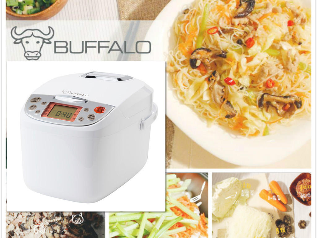 Up to 40% Off + 25% Off Sitewide 11.11 Sale @ Buffalo Smart Cookers