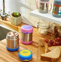 Up to 40% Off Thermos Sale @ Zulily