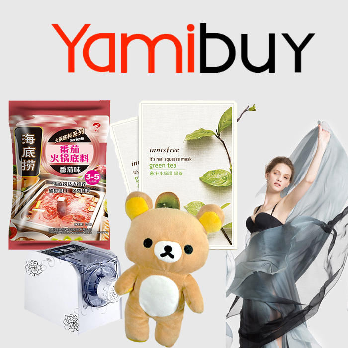 Ending Tonight! 11.11% Off Sale Sitewide Sale @ Yamibuy, Dealmoon Singles Day Exclusive!