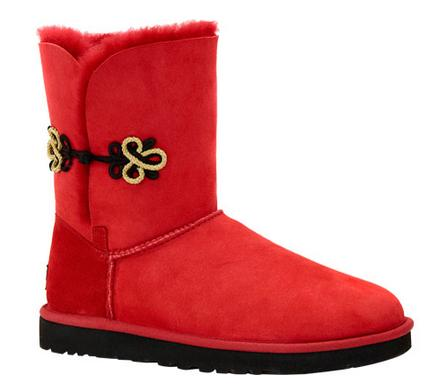 UGG Bailey Gold Mariko Boot (5 colors)