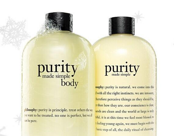 Free purity made simple face and body duo with Any $50 Purchase @ philosophy
