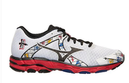 $29.98 Mizuno Wave Inspire 10 Running Shoes