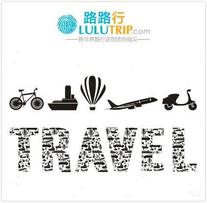 From $216 Travel package sale @ Lulutrip