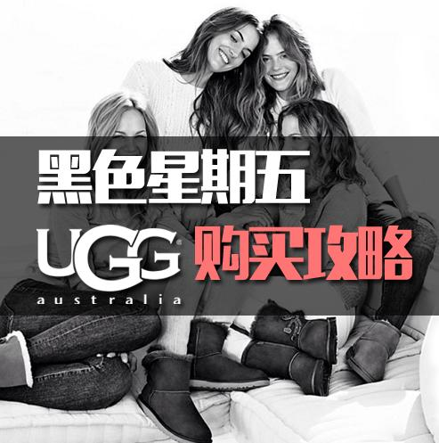 Up to 50% Off UGG @ Multiple Stores