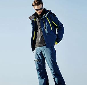 Up to 60% Off Quiksilver, Obermeyer & Columbia Jacket Sale @ Hautelook