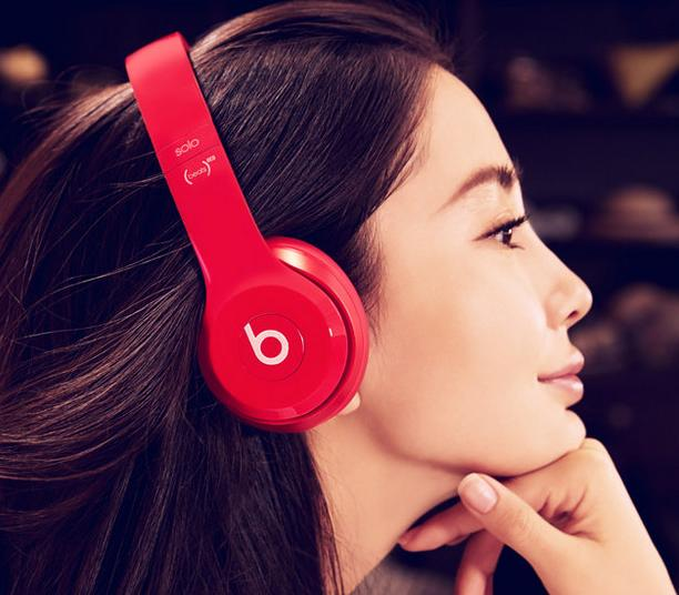 Beats Solo² Wireless Headphones