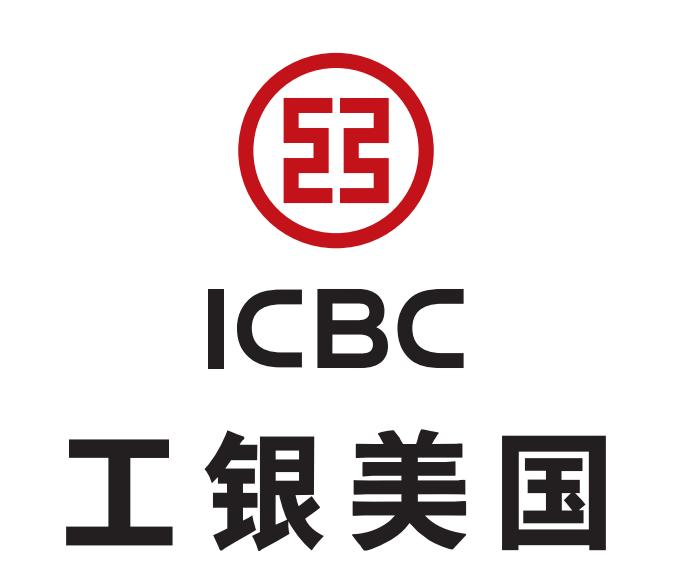 ICBC USA Year-End Promotional Offers