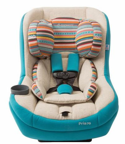 Up to 48% Off Select Car Seat Sale @ Albee Baby
