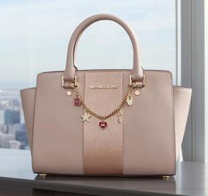Up to 63% Off + Up to $200 Off Michael Kors Handbags Sale @ Multiple Stores