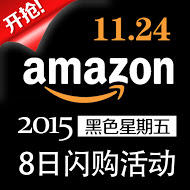 Daily Update Amazon 2015 Black Friday 8 Day Sale