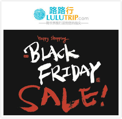 From $128 East & West  products @ Lulutrip
