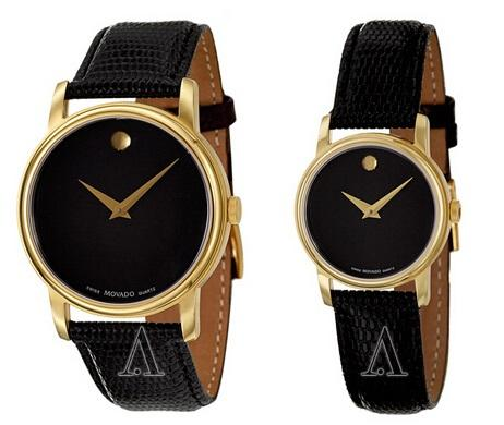 $215 Each Movado Museum Men's and Women's Watch