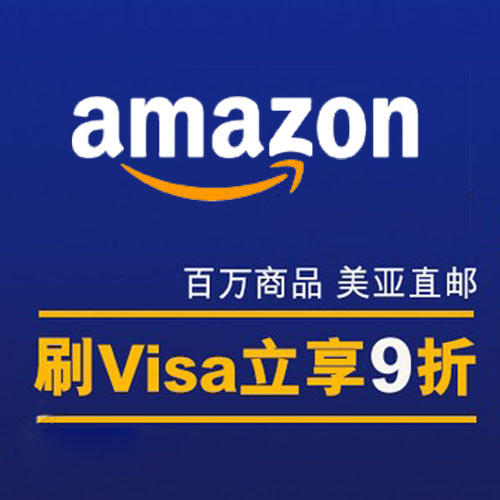 Get 10% Off Amazon Orders Use a Visa Card Issued in Mainland China