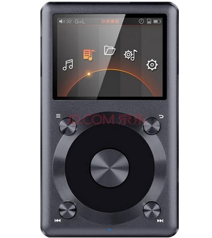 FiiO X3 2nd Generation Portable High Resolution Lossless Music Player