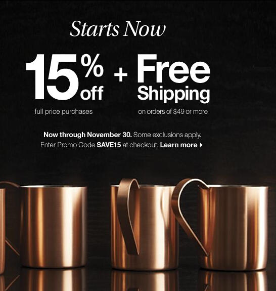 15% Off Full Price ItemSale @ Crate & Barrel