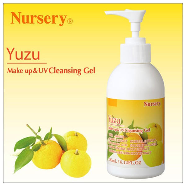 10% Off + Delivery from Japan Nursery Yuzu Make Up & UV Cleansing Gel
