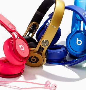 From $70 Beats by Dre On Sale @ Hautelook