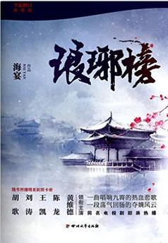 From $3.99 + 30% off Best Selling Chinese Books @ Amazon.com