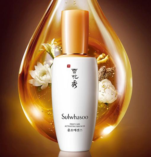 Up to $200 Off Sulwhasoo Beauty Purchase @ Bergdorf Goodman