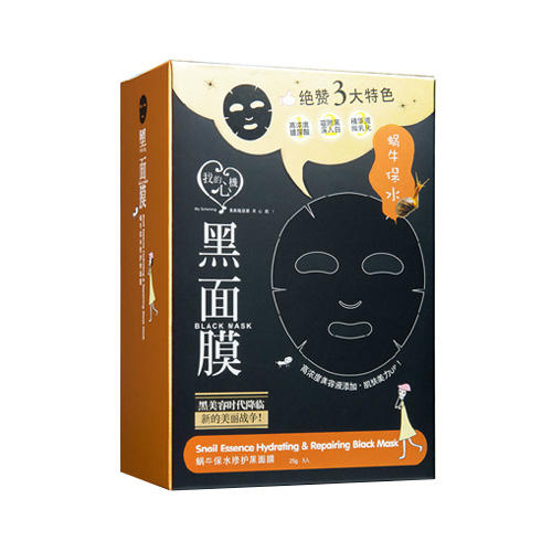 $10.33 MY SCHEMING Snail Essence Hydrating Black Mask 8 Packets