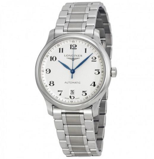 Up to 68% Off Up to 68% Off Longines Men's and Women's Watch@JomaShop.com