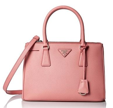 Prada Leather Satchel, Rosa On Sale @ MYHABIT