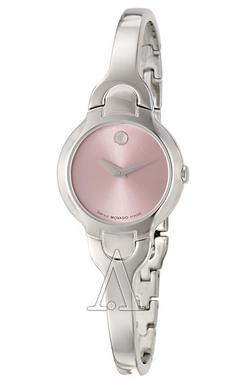 MOVADO Women's Kara Watch 0605284